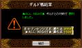 [2008.06.24]vs.★ALL NIGHT★