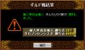 [2008.06.23]vs.廃人育成会廃人