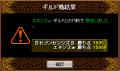 [2008.06.13]vs.エネシスw
