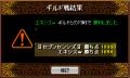 [2008.07.15]vs.エネシスw
