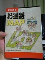 きむきむのぷーある日記_東京銭湯お遍路MAP