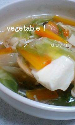 野菜あんかけup