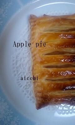 アップルパイ1