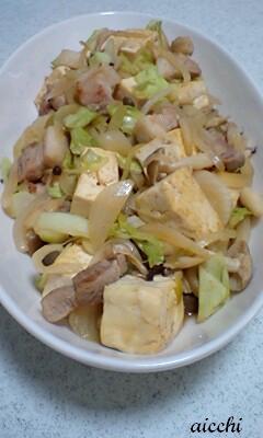 豆腐の味ポンチャンプルー