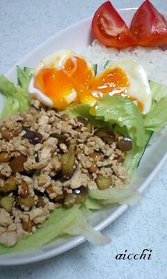 豆×豆プレート