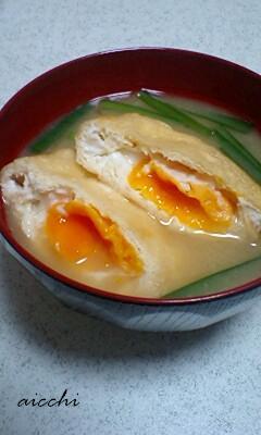 揚げ卵お味噌汁