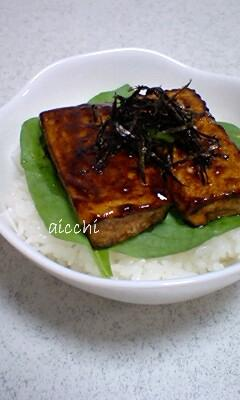 土用の丑豆腐