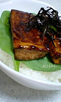土用の丑豆腐up
