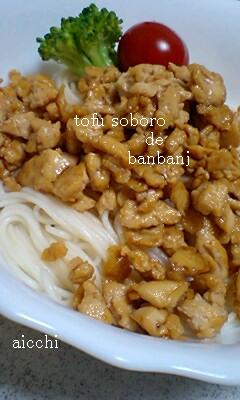banbanji-up.jpg
