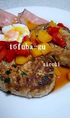 tofuba-gu.jpg