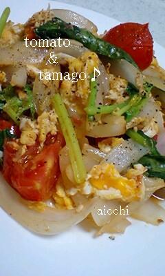 tomatama-up.jpg