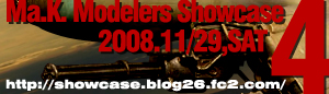 Ma.K. Modelers Showcase Vol.4