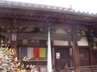 聖林寺 本堂