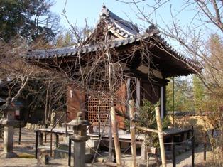新薬師寺 地蔵堂