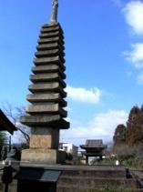 般若寺 十三重石塔