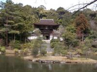 円成寺 庭園