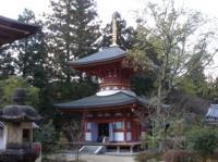 円成寺 多宝塔