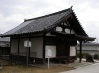 法華寺 横笛堂