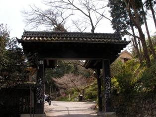 金峯山寺 黒門
