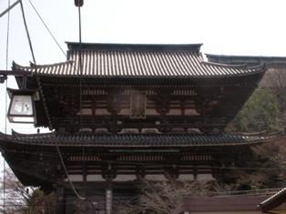 金峯山寺 仁王門