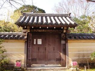 浄瑠璃寺 門