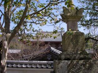 平等院 墓