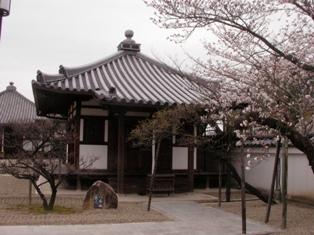 道明寺 護摩堂