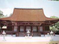 園城寺 金堂