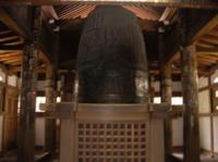園城寺 梵鐘