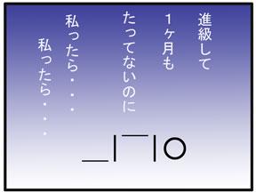 不覚にも02