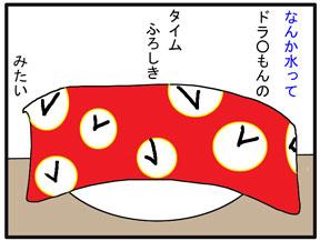 ひじき04
