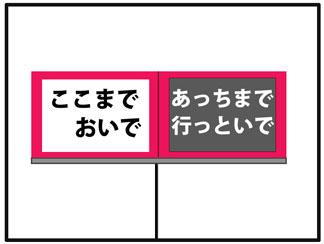 対義語02
