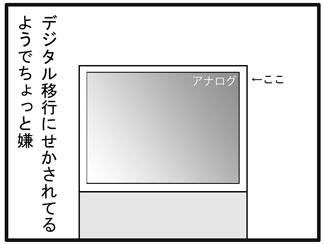 NHKに・・・04