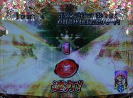 017219_01_120_1.jpg