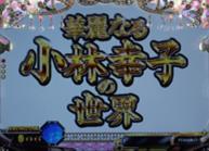 017219_01_38_1_convert_20080728132736.jpg
