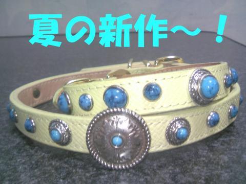 SY kubiwaA_convert_20080810224959