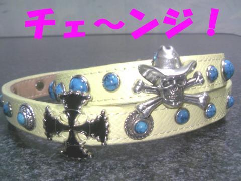 SY kubiwaB_convert_20080810225216