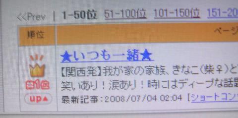 FC2No1b_convert_20080706022609.jpg