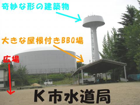 SG080602a_convert_20080602214153.jpg