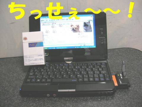 SPC080630a_convert_20080701112628.jpg