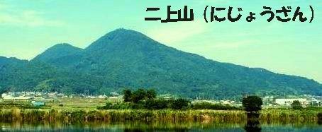 futakamiyama_20080417143211.jpg