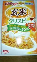 玄米クリスピー
