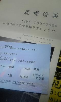 20080718232709
