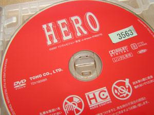 HERO・2