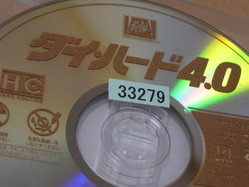 ダイ・ハード・2