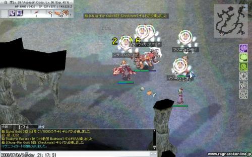 アビス戦闘1