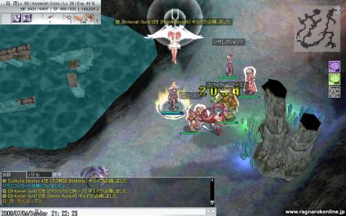 アビス戦闘2