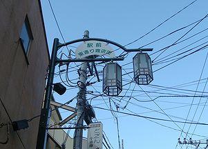 小田原の街灯