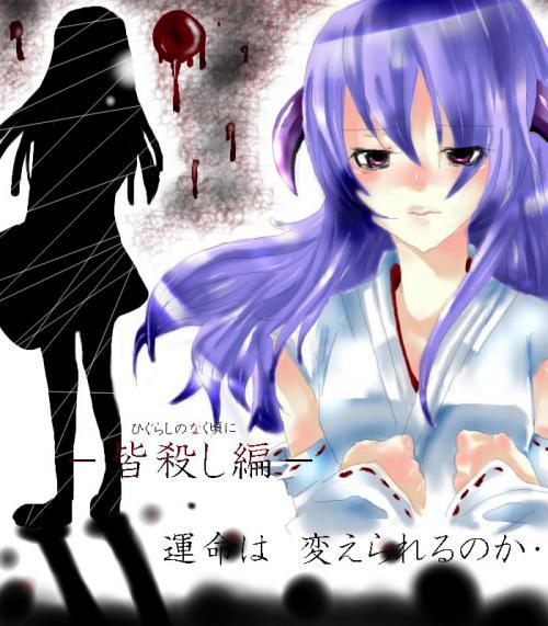 mizukis2_convert_20080524093236.jpg