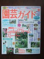 2008-05-10_24_20080510203239.jpg